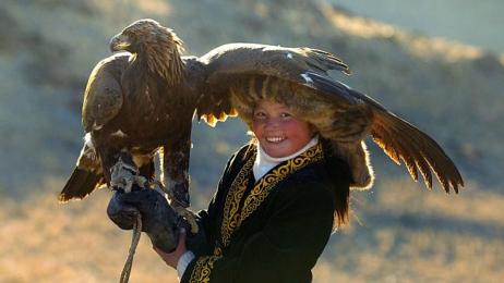 eagle huntress 2.png